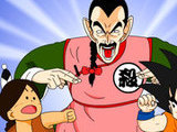 DRAGON BALL II
